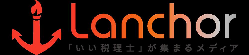 Lanchor(ランカー)