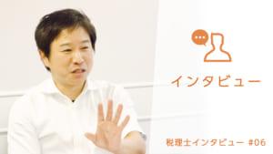 残高2万円の窮地を救え!経営者の想いを数字で支えるのが私の仕事