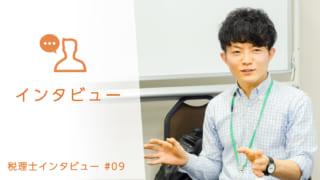 伊原 裕伸 さん by Lanchor(ランカー)