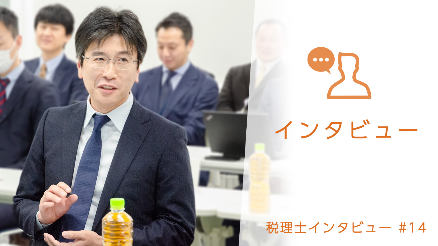 荻島 宏之 さんインタビュー by Lanchor(ランカー)