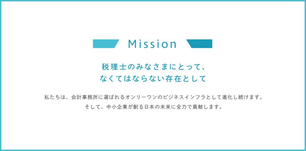 Mikatusのミッション
