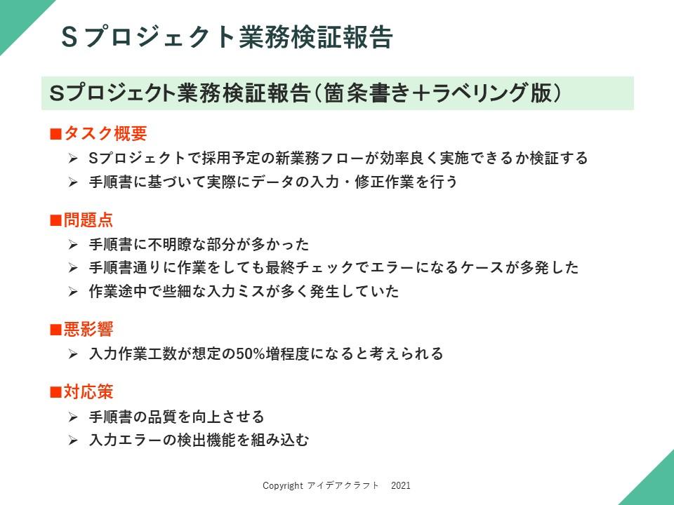 ロジック図解_カテゴリー